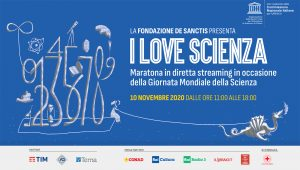 I love scienza - event